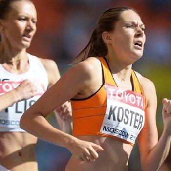 Maureen Koster, Ambassadeur Januari